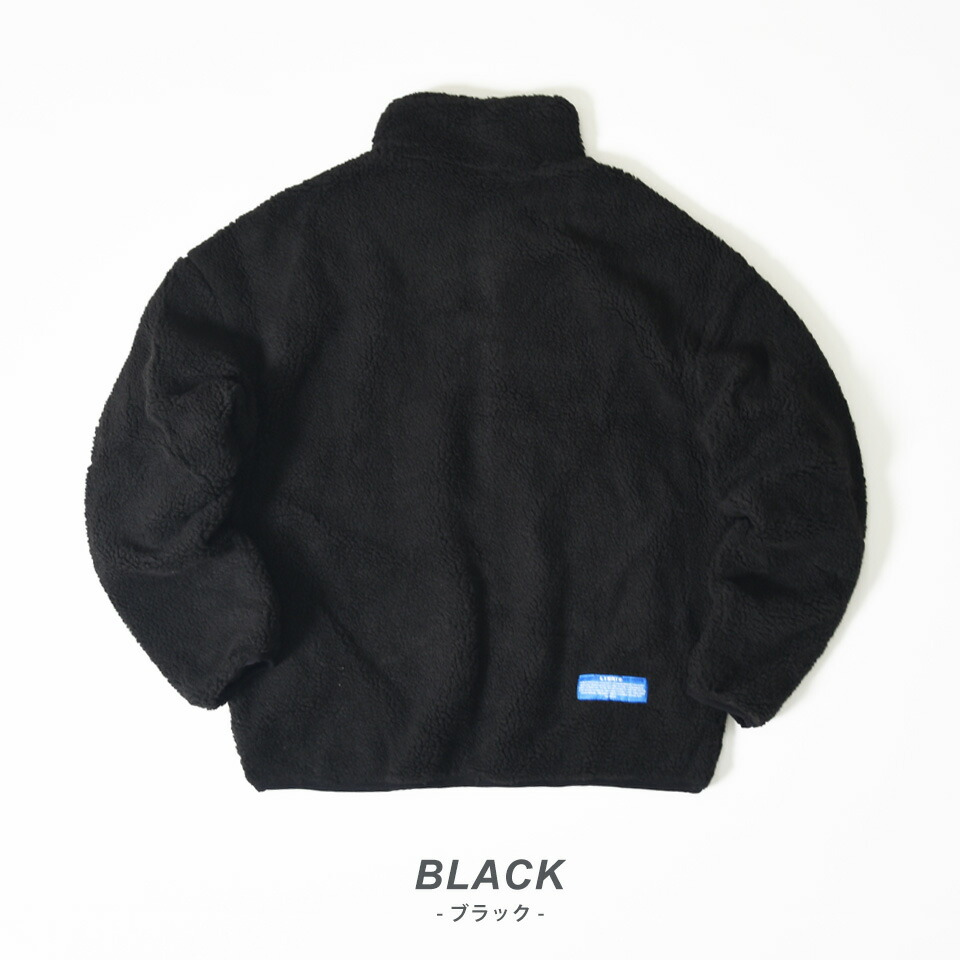 ボアジャケットのカラー詳細