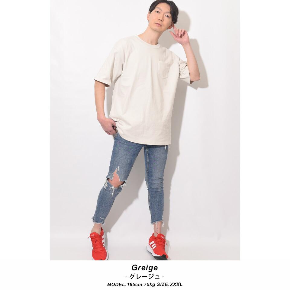 透けない白tシャツ
