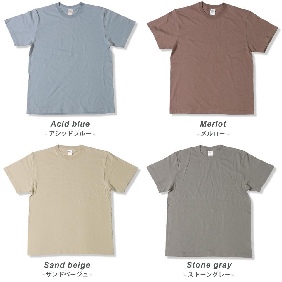 おしゃれな無地Tシャツ