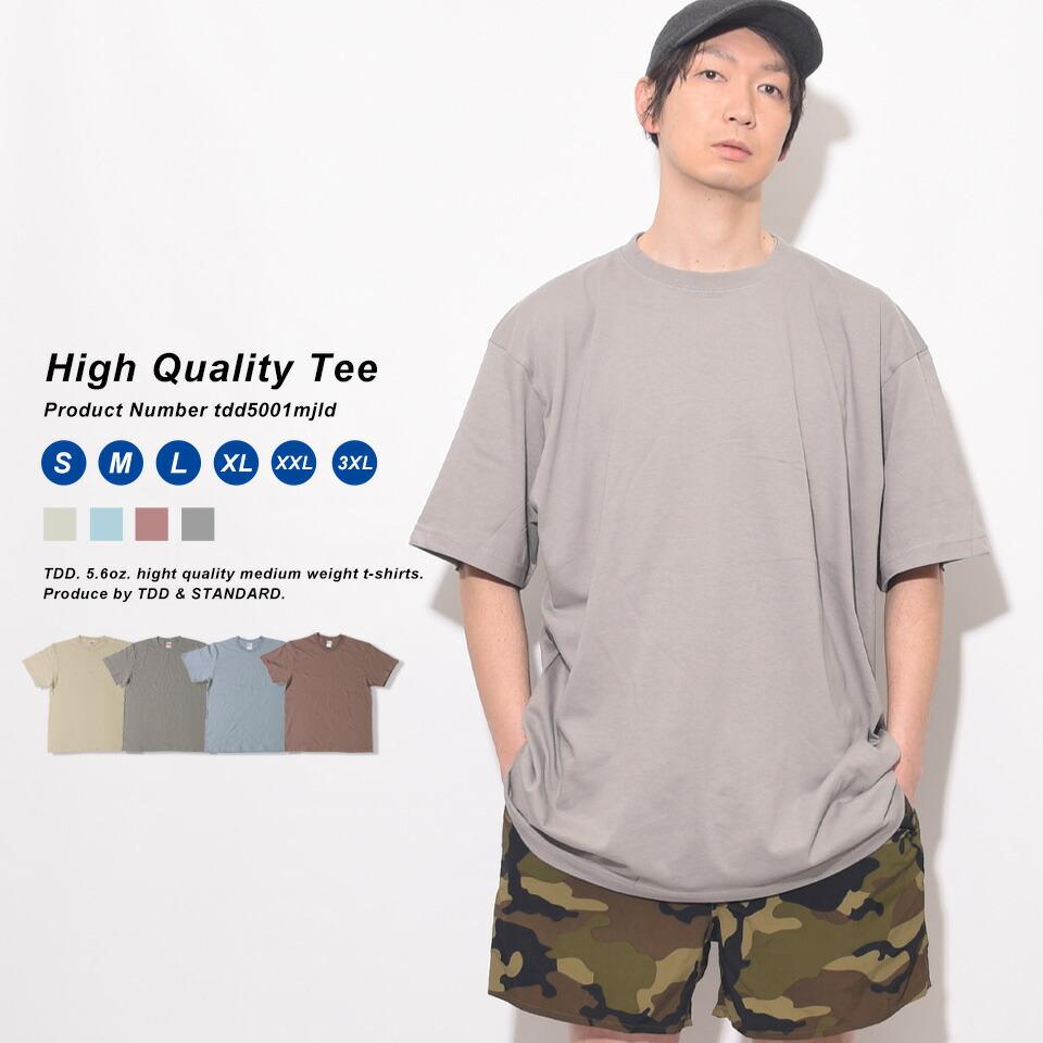 個性的なカラーが魅力のメンズTシャツ