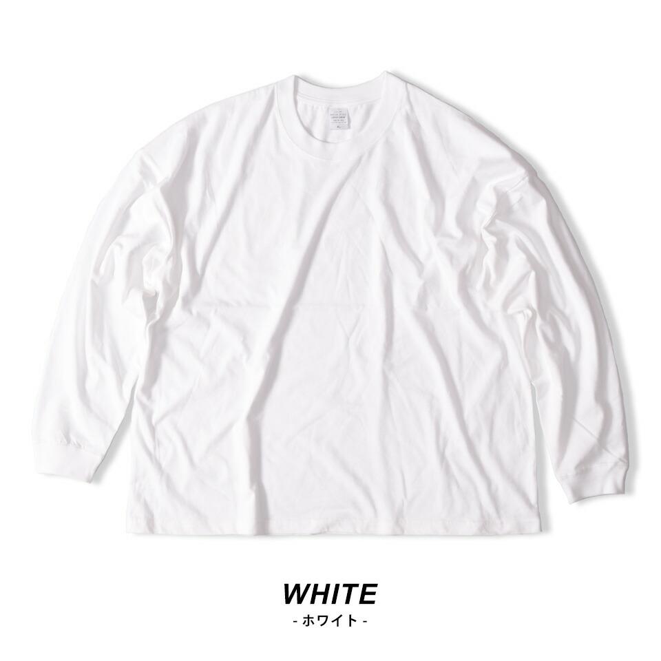 ホワイトのロングTシャツ