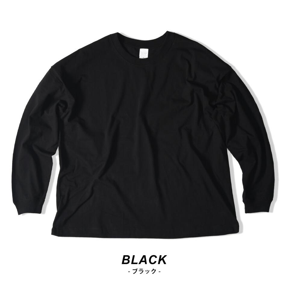 ブラックのロングTシャツ