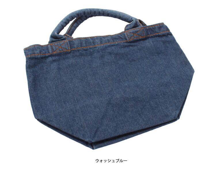 デニムランチバッグ
