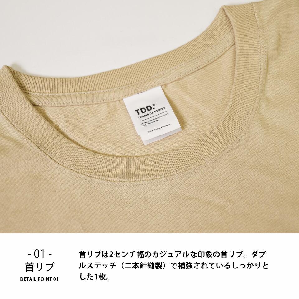 オーバーサイズtシャツ/ビッグシルエット