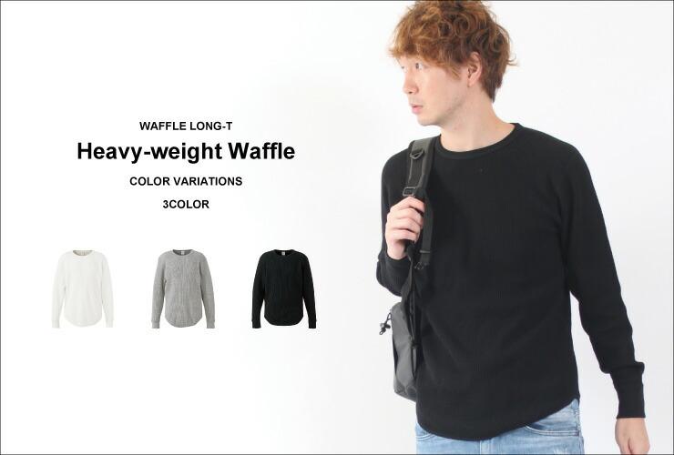 ワッフル ロングtシャツ 無地 サーマル メンズ おしゃれ