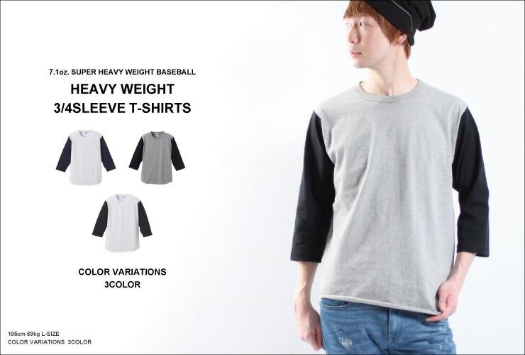 ユニフォームに人気の5分袖・7分袖Tシャツ