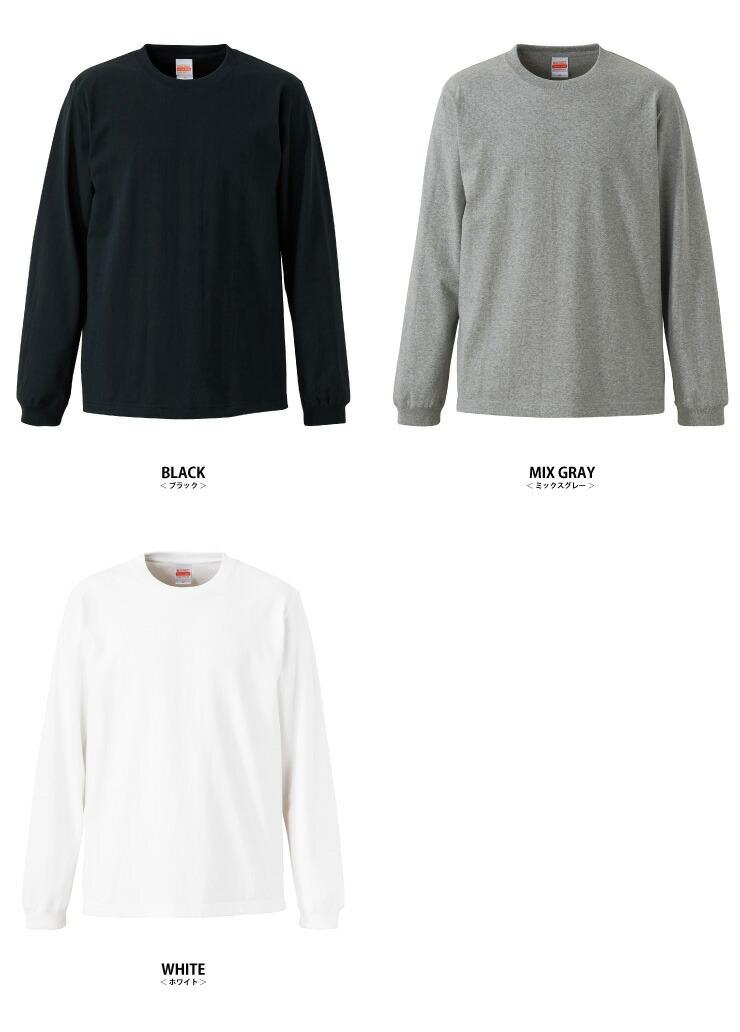 厚手ロングTシャツ