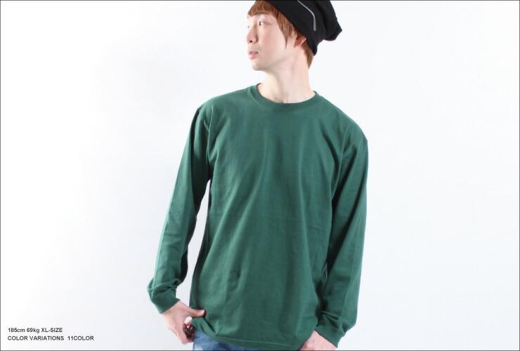 ロンT/長袖Tシャツ厚手