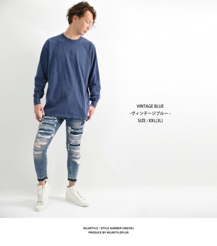 ヴィンテージ感漂うロングTシャツ