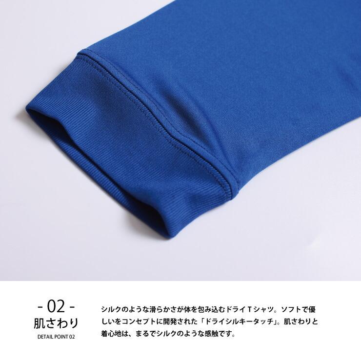 長袖ドライTシャツ, メンズ無地の速乾Tシャツ,ロンt