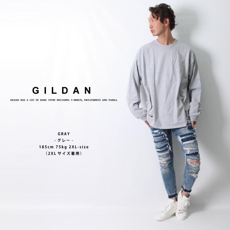 ロングTシャツ ロンT 長袖Tシャツ メンズ 大きいサイズ