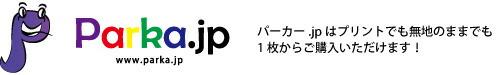 オリジナルパーカーやオリジナルスウェットのプリントはパーカー.JP!