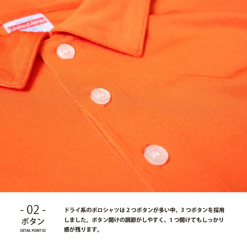 速乾ポロシャツ