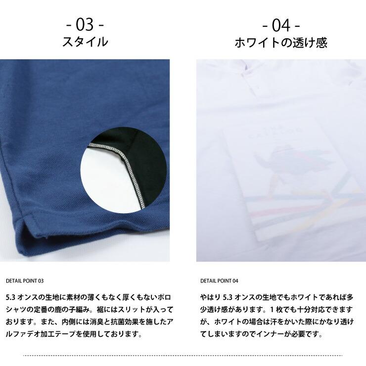 ポロシャツ半袖/無地