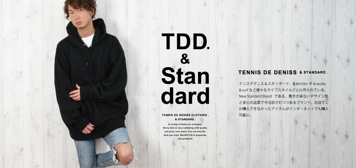 TENNIS DE DENISS テニスデデニス公式アイテム