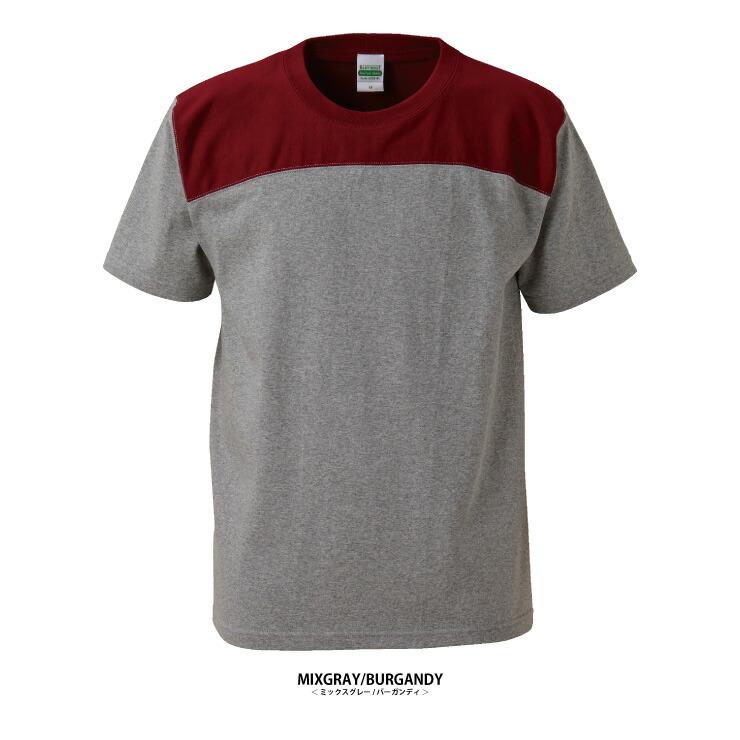 フットボールTシャツ