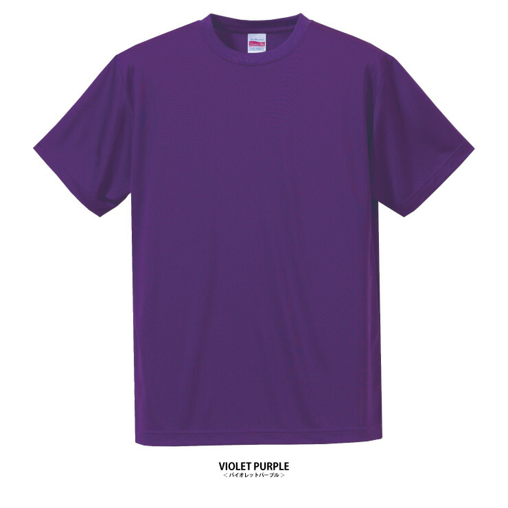 ドライ半袖シャツ
