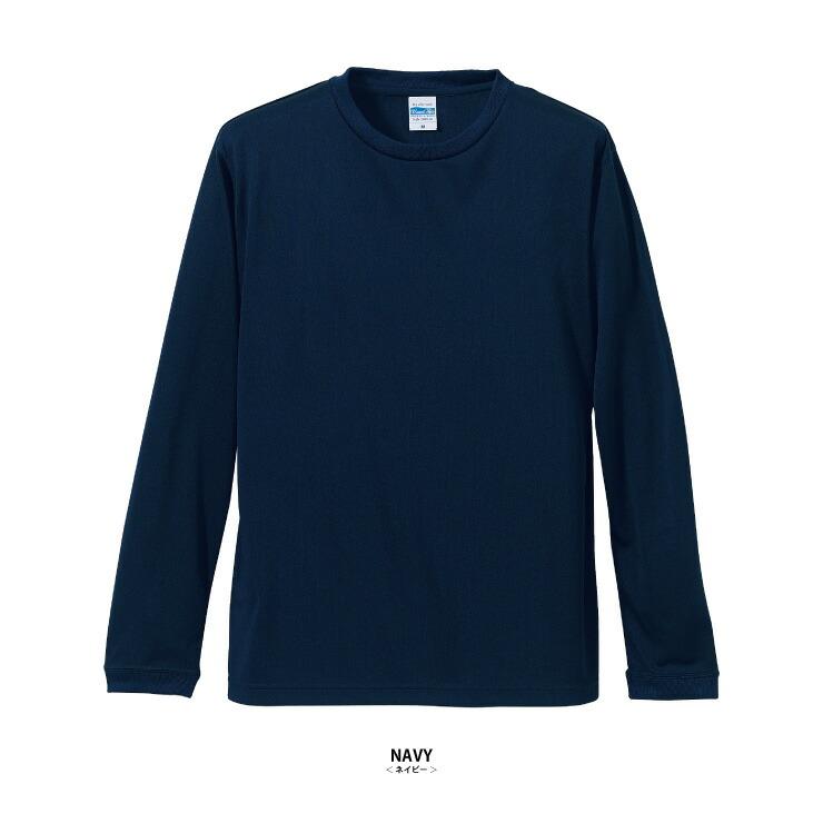 ドライロングTシャツ