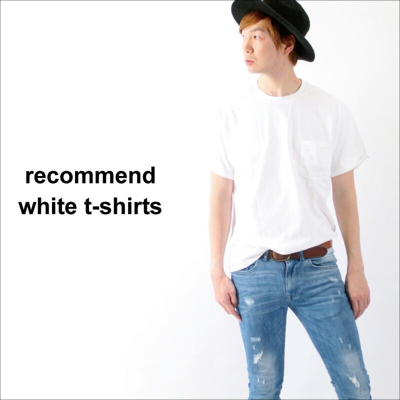 私がお勧めする究極の白のTシャツ!