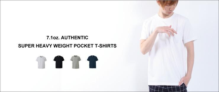 厚手のポケット付きTシャツはムジスタへ