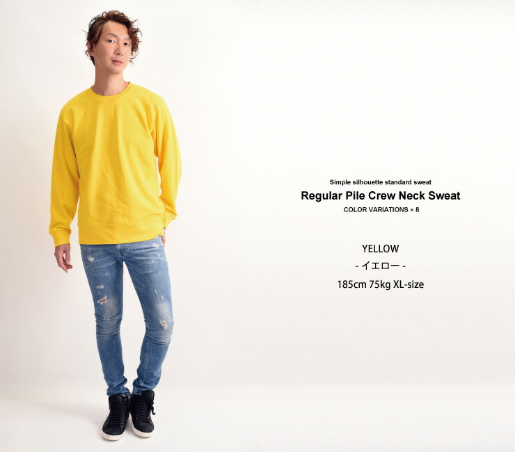 ロングTシャツ感覚で着用できるトレーナー 無地 メンズ