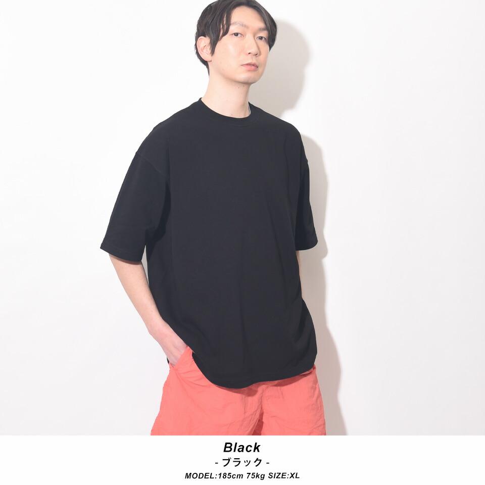 透けない ビッグシルエットtシャツ