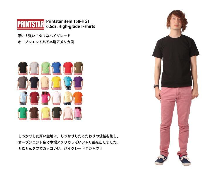 分厚いTシャツ