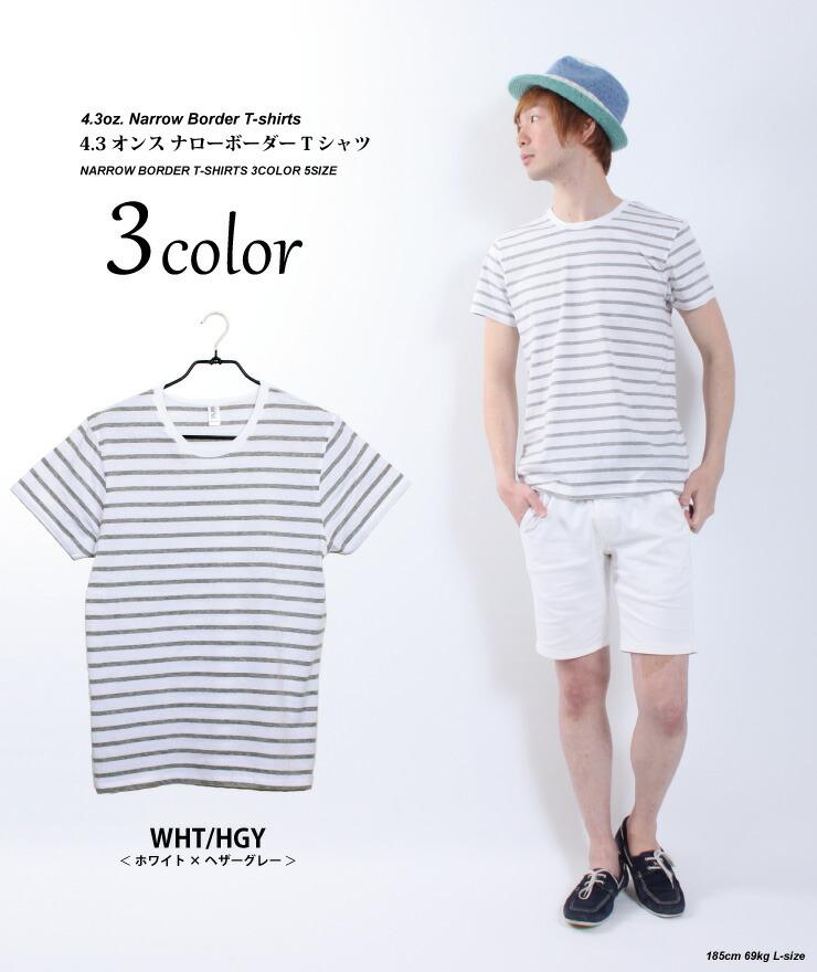 ボーダー Tシャツ 半袖