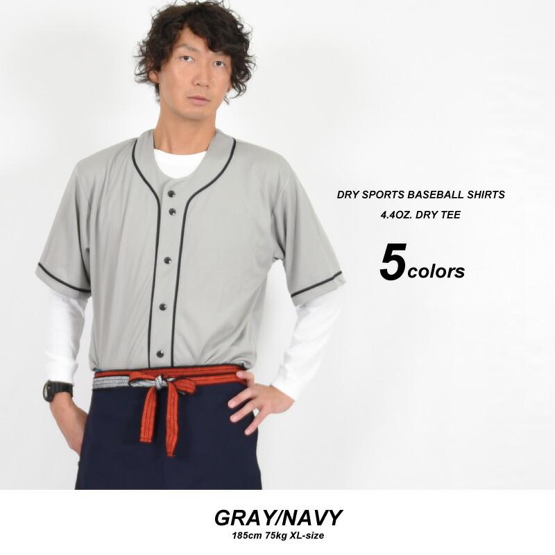 ドライTシャツ, 速乾Tシャツ,メンズ,ベースボール,シャツ