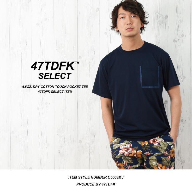 ドライTシャツ メンズ 無地 速乾Tシャツ