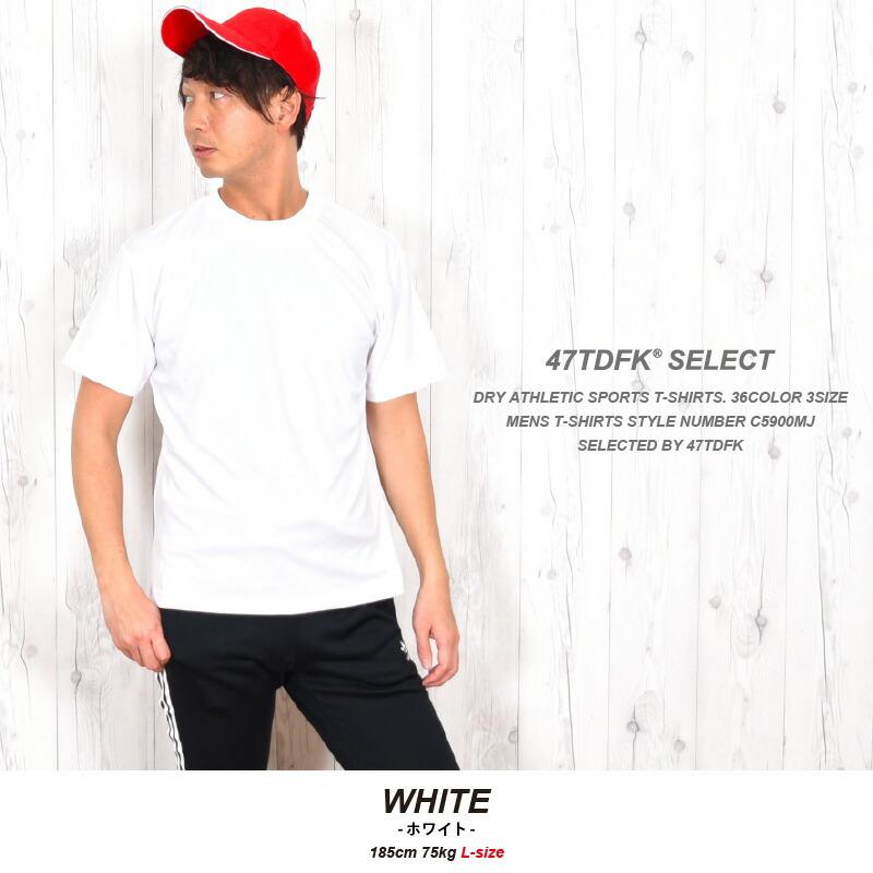 速乾Tシャツ