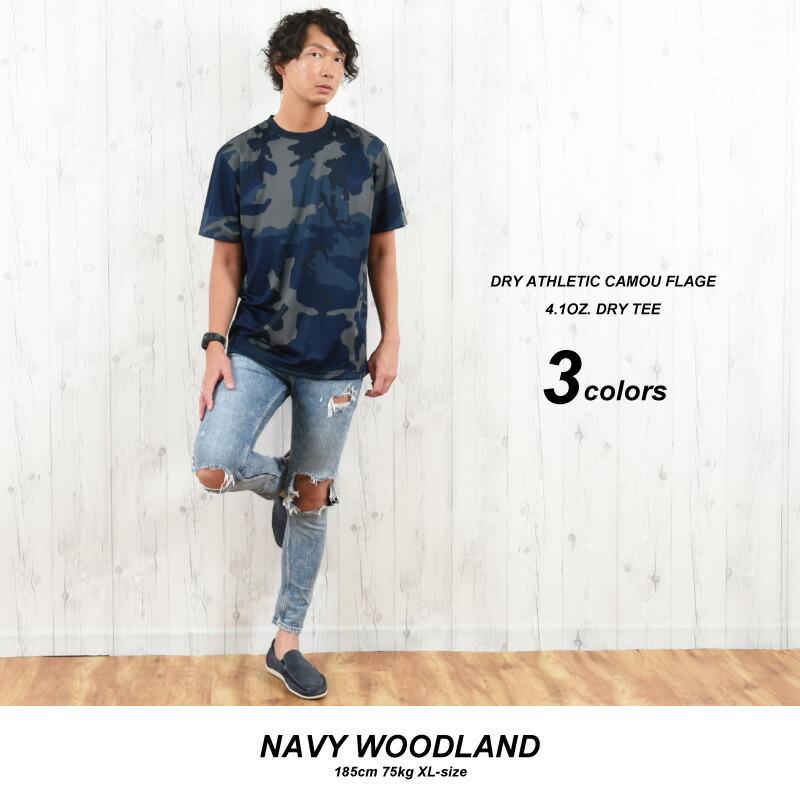 ドライTシャツ, 速乾Tシャツ,メンズ,カモフラ柄,カモフラ