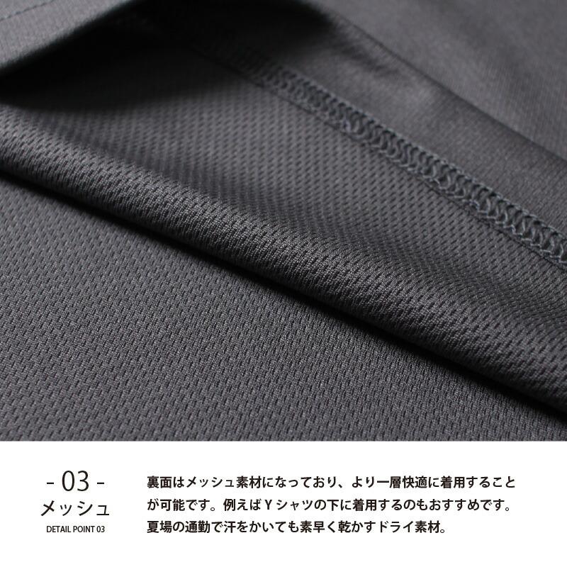 速乾Tシャツ・ドライVネックTシャツ