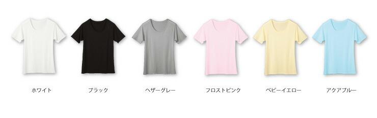 ルーズTシャツ