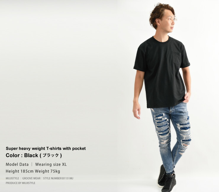 無地 Tシャツ 厚手 超厚手 肉厚 極厚 厚み メンズ 分厚い Tシャツ