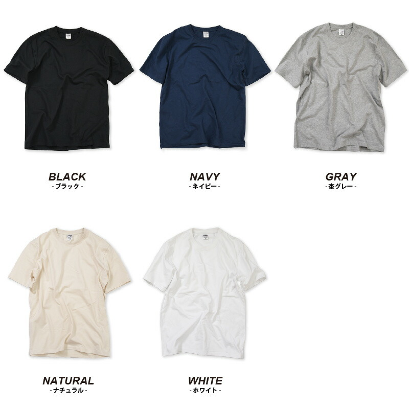 厚手Tシャツ、超厚手、極厚
