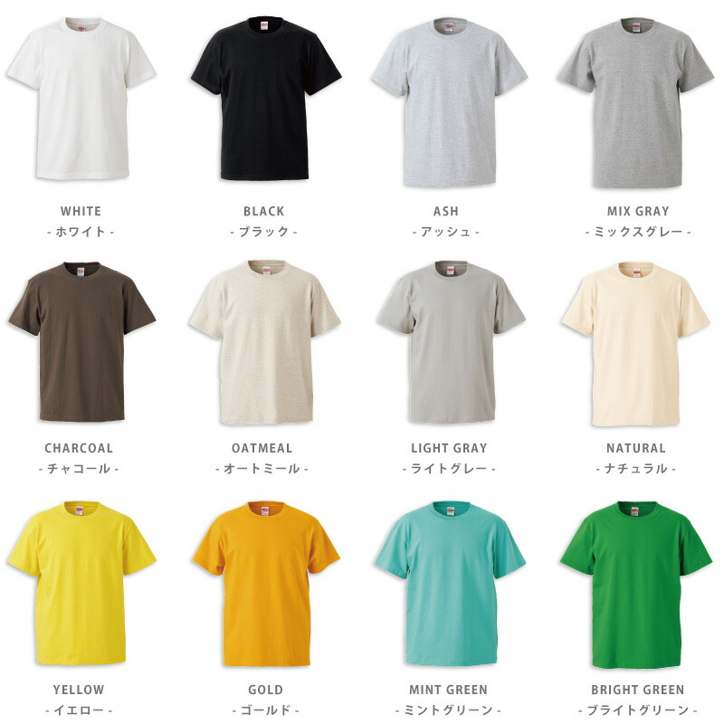 Tシャツ キッズ 無地