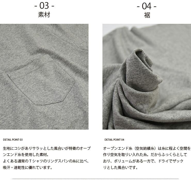 厚手 ポケット Tシャツ 無地 メンズ ポケットTシャツ 無地tシャツ