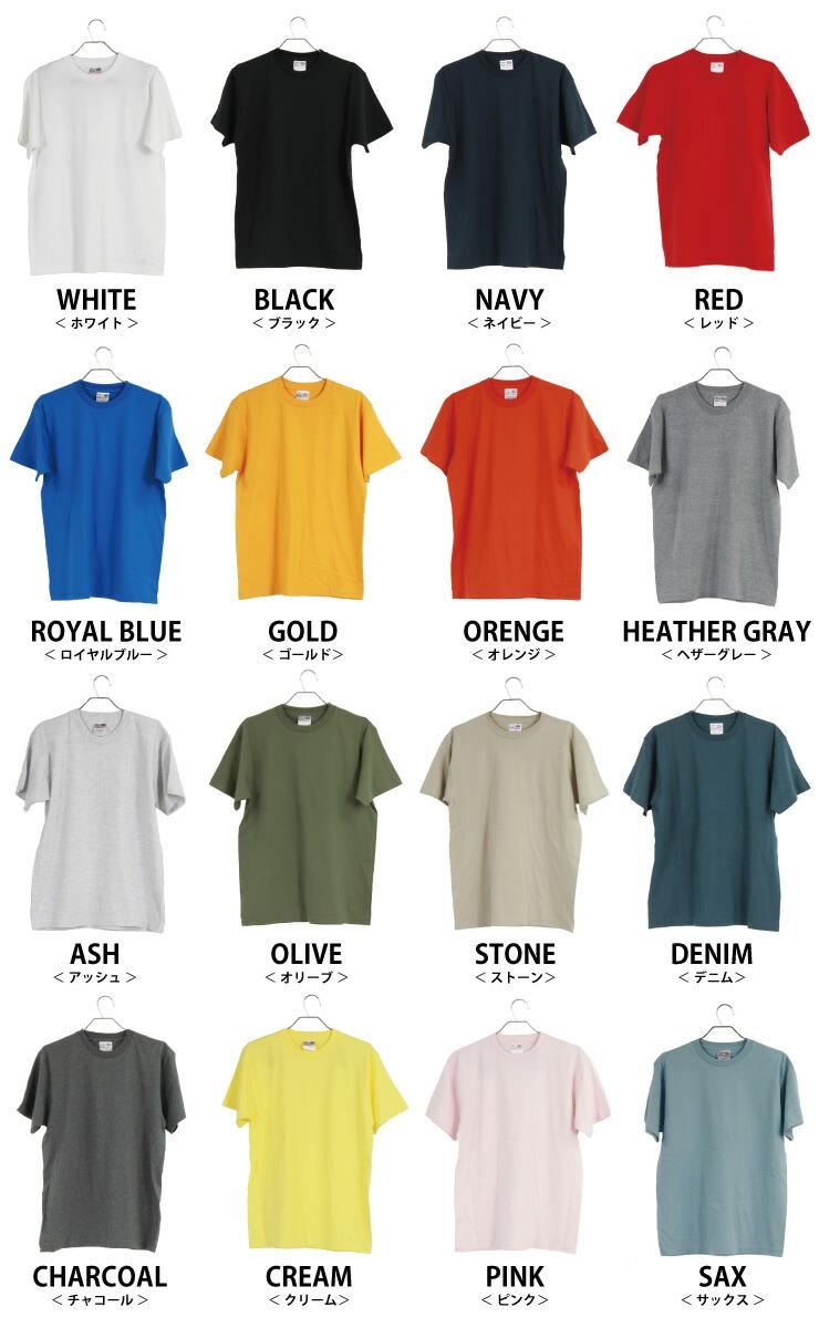 Tシャツ 半袖 メンズ 無地