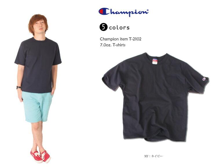 チャンピオン 無地Tシャツ