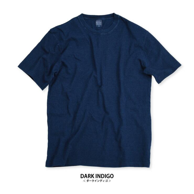インディゴ 無地 Tシャツ
