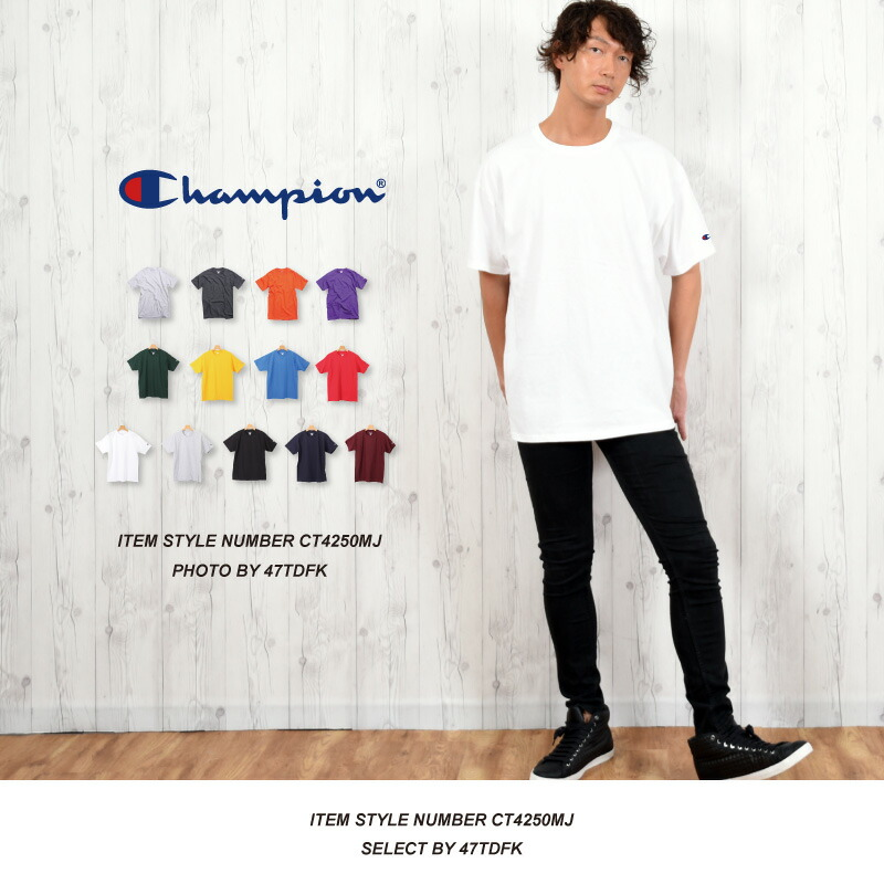 チャンピオン(champion)Tシャツ