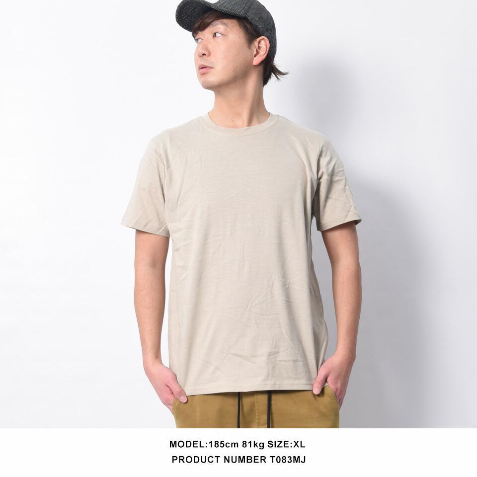 格安の無地Tシャツ