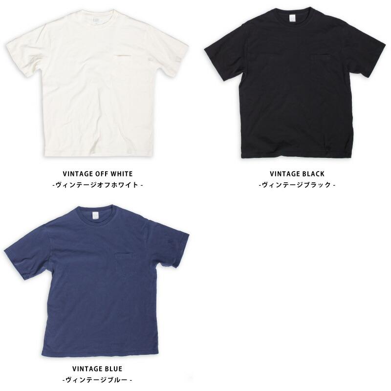 無地 Tシャツ 大きいサイズ メンズ カラフル
