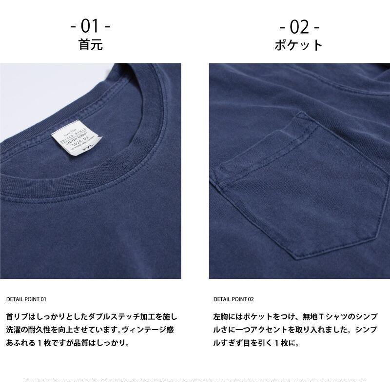 Tシャツ 染め ヴィンテージ 無地 メンズ