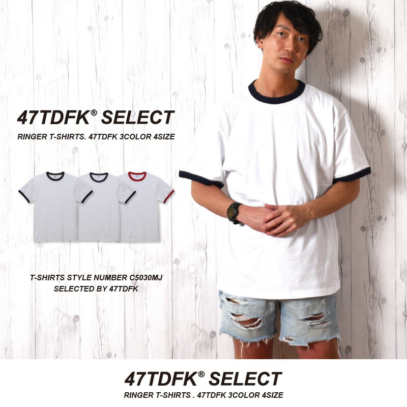 リンガーTシャツ