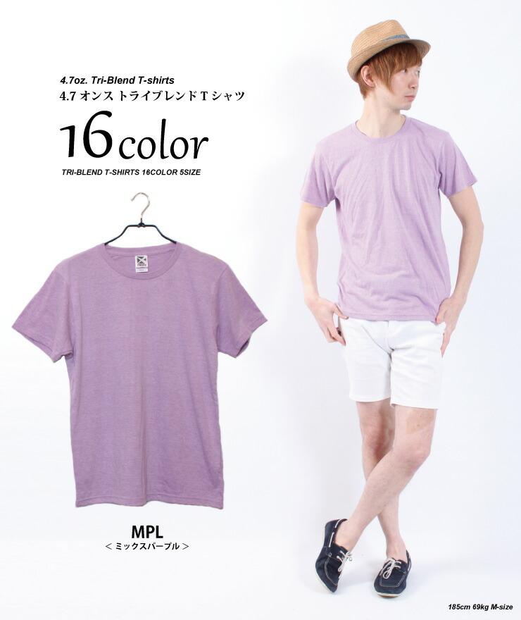 Tシャツ 半袖 無地