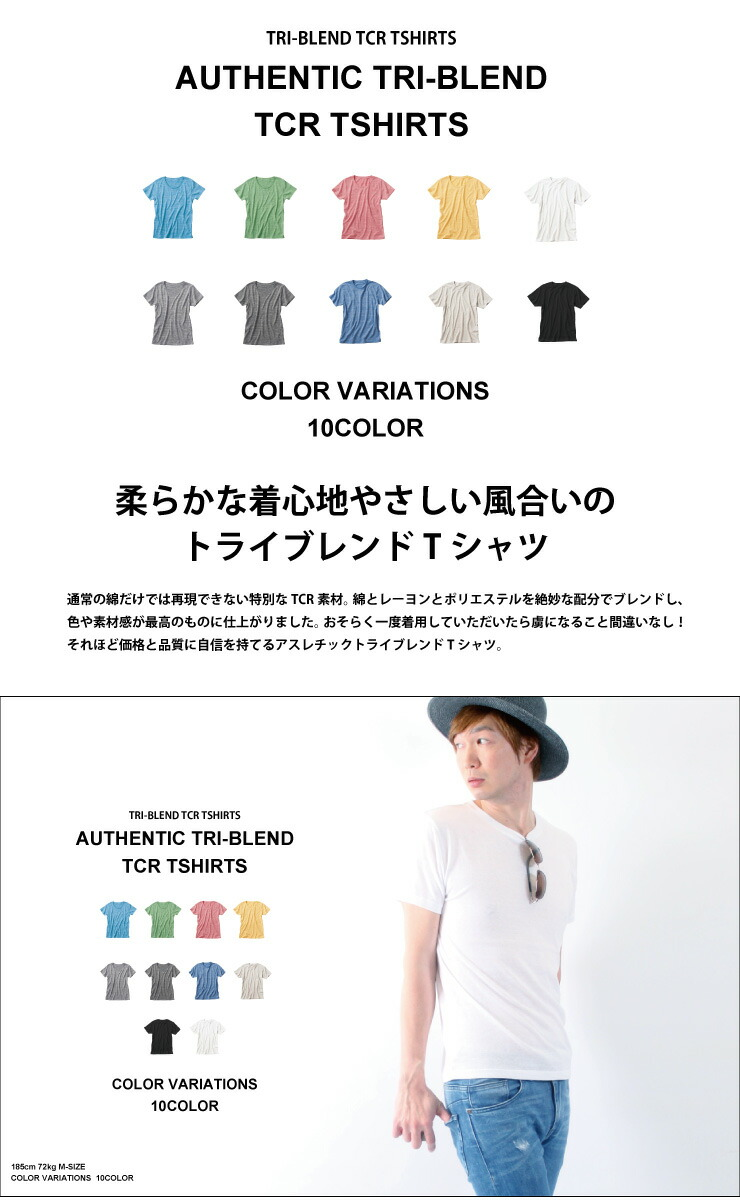 Tシャツ メンズ
