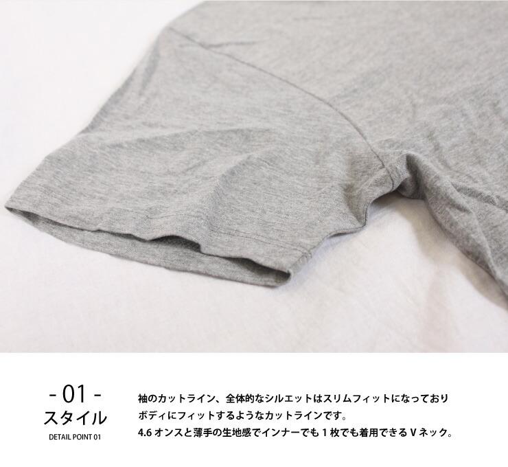 VネックTシャツ 無地 シンプル