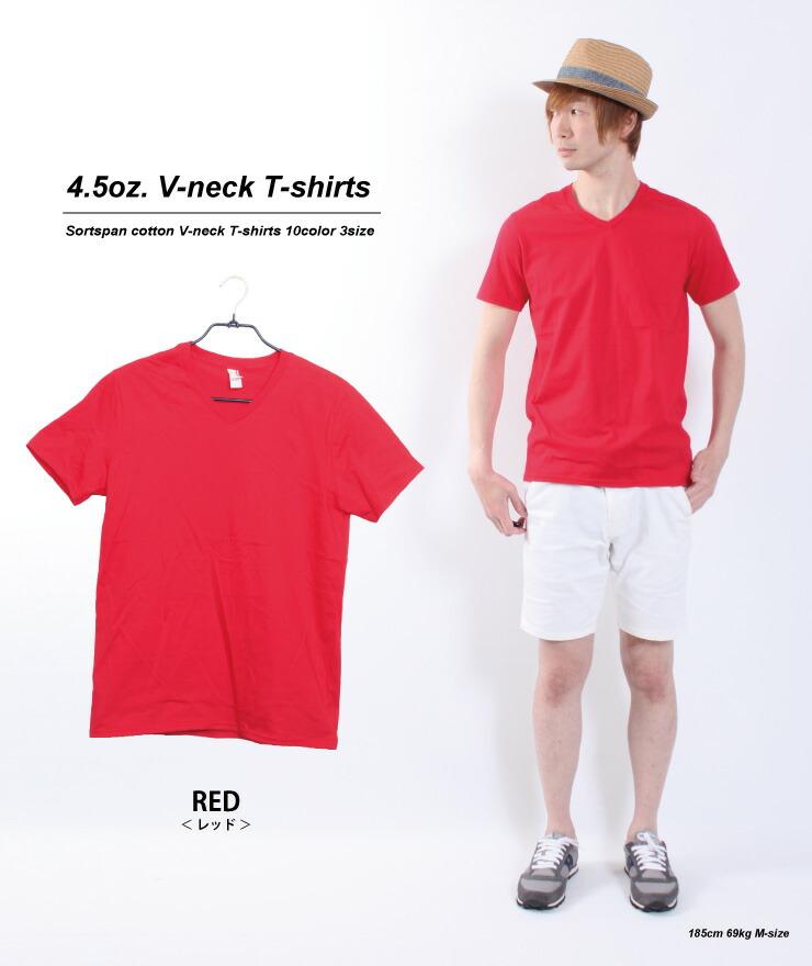 VネックTシャツ 半袖 メンズ 無地!